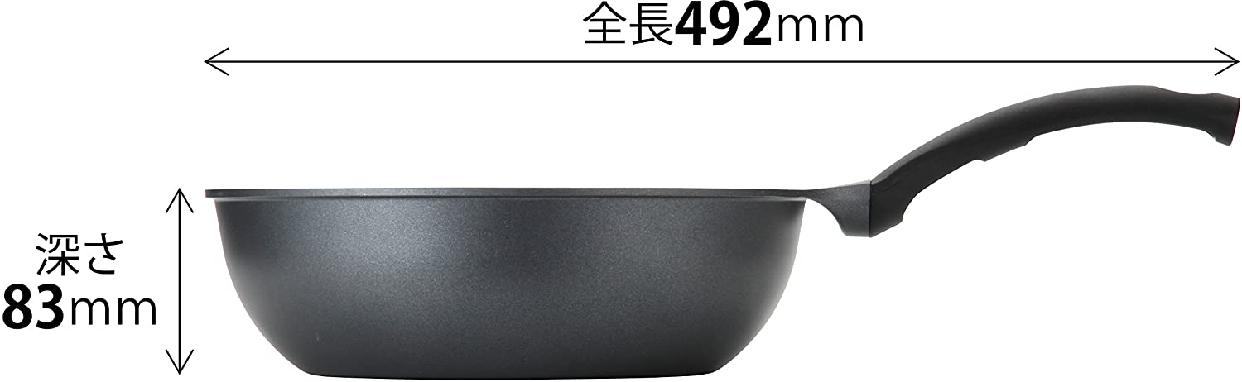 和平フレイズ(FREIZ) 超軽量 深型フライパンの商品画像2