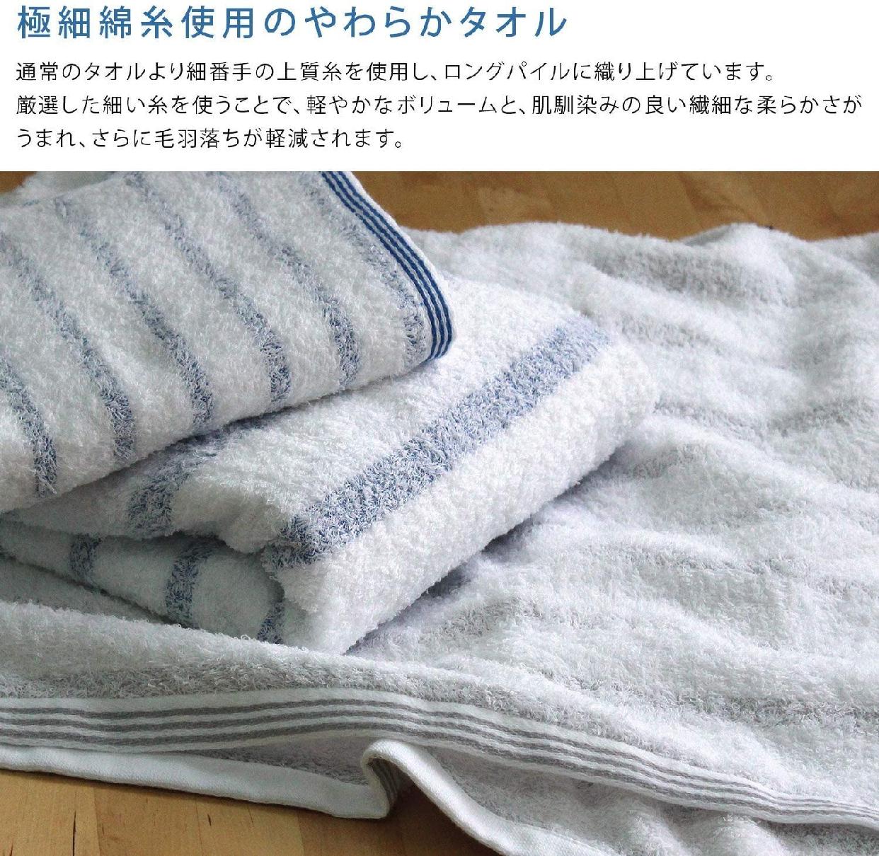 hiorie(ヒオリエ) 今治タオル ボーダーバスタオルの商品画像5