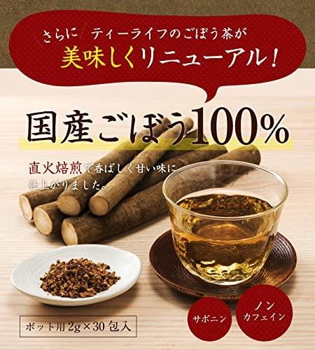 Tea Life(ティーライフ) 国産ごぼう茶の商品画像2