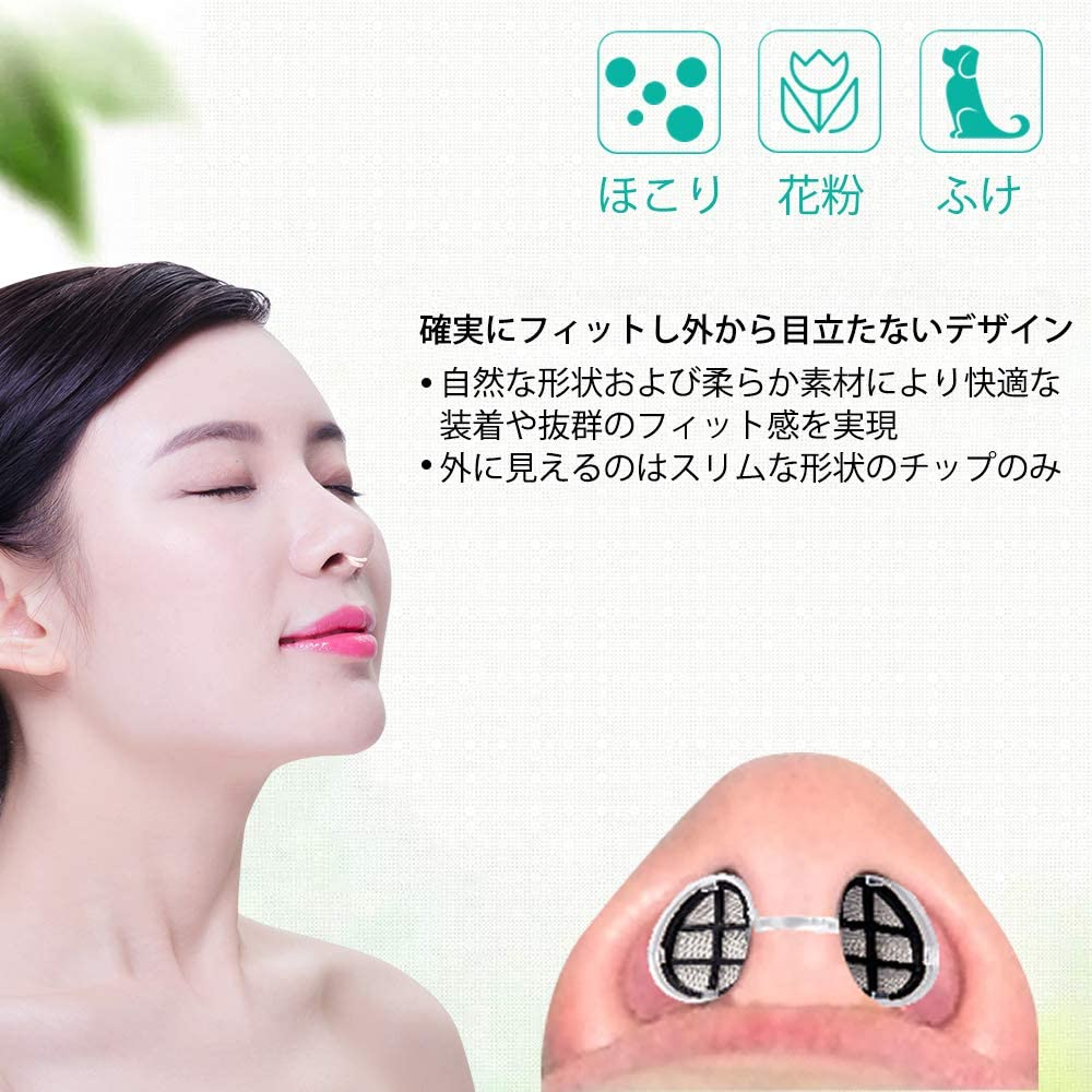 Woodyknows(ウッディノウズ) ノーズマスク 超通気性鼻フィルタの商品画像6