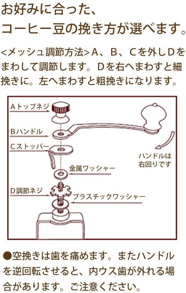 Kalita(カリタ)コーヒーミル KH-3BR #42078の商品画像5