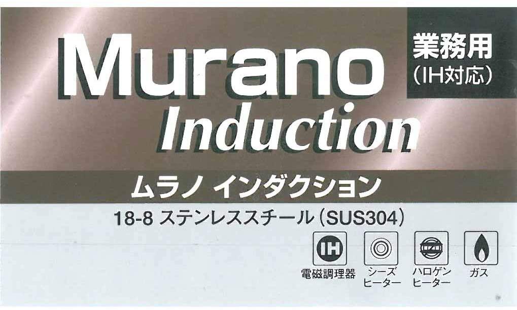 遠藤商事 業務用 ムラノインダクション ステンレスフライパンの商品画像5