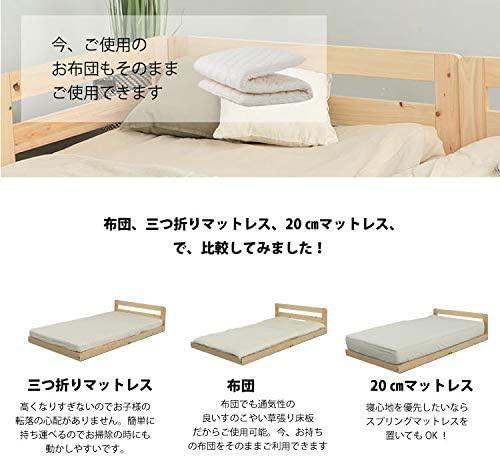 源ベッド ひのきロータイプベッドの商品画像6