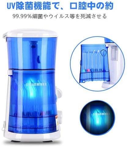 VIVREAL(ヴィブリアル) 口腔洗浄器の商品画像6