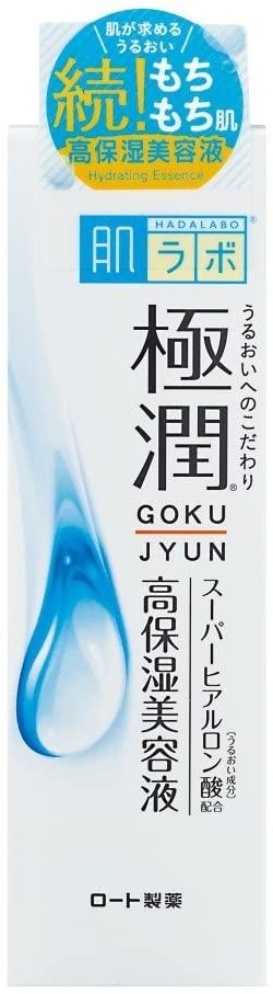 肌研(はだらぼ)極潤 ヒアルロン美容液の商品画像