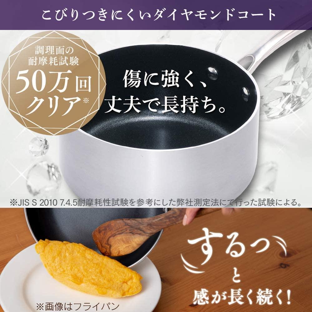 KITCHEN CHEF(キッチンシェフ)ダイヤモンドグレイス 片手鍋 18cm DG-P18の商品画像3
