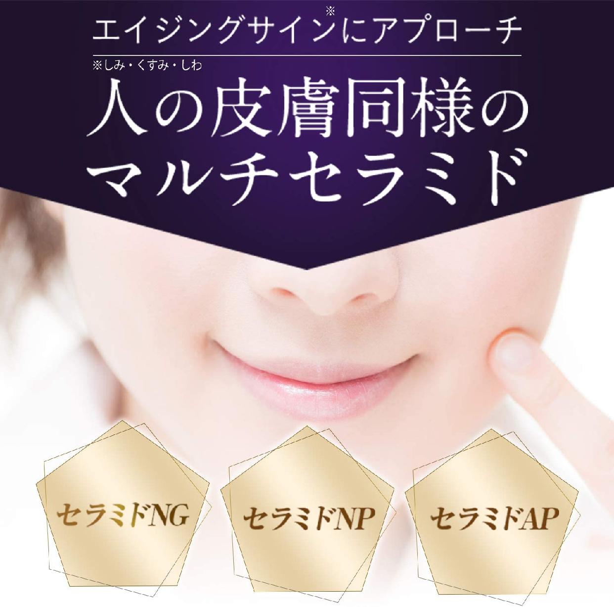 shimaboshi(シマボシ) レストレーションセラムの商品画像6