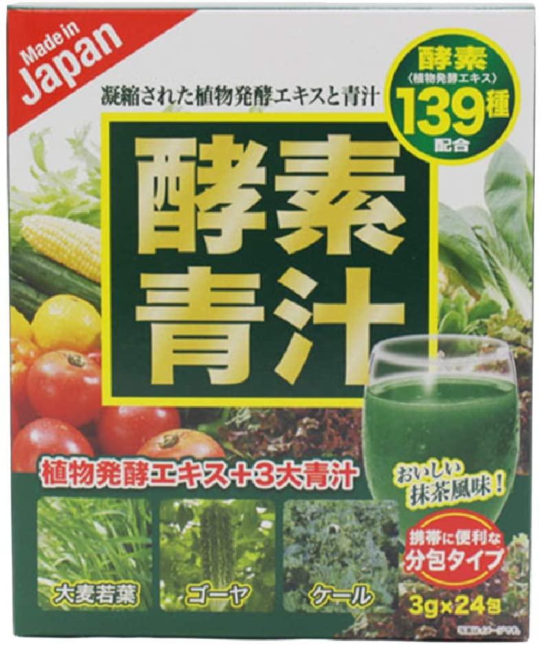 ヒロ・コーポレーション 酵素青汁の商品画像