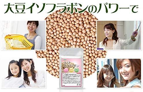 seedcoms(シードコムス) 大豆イソフラボンの商品画像6