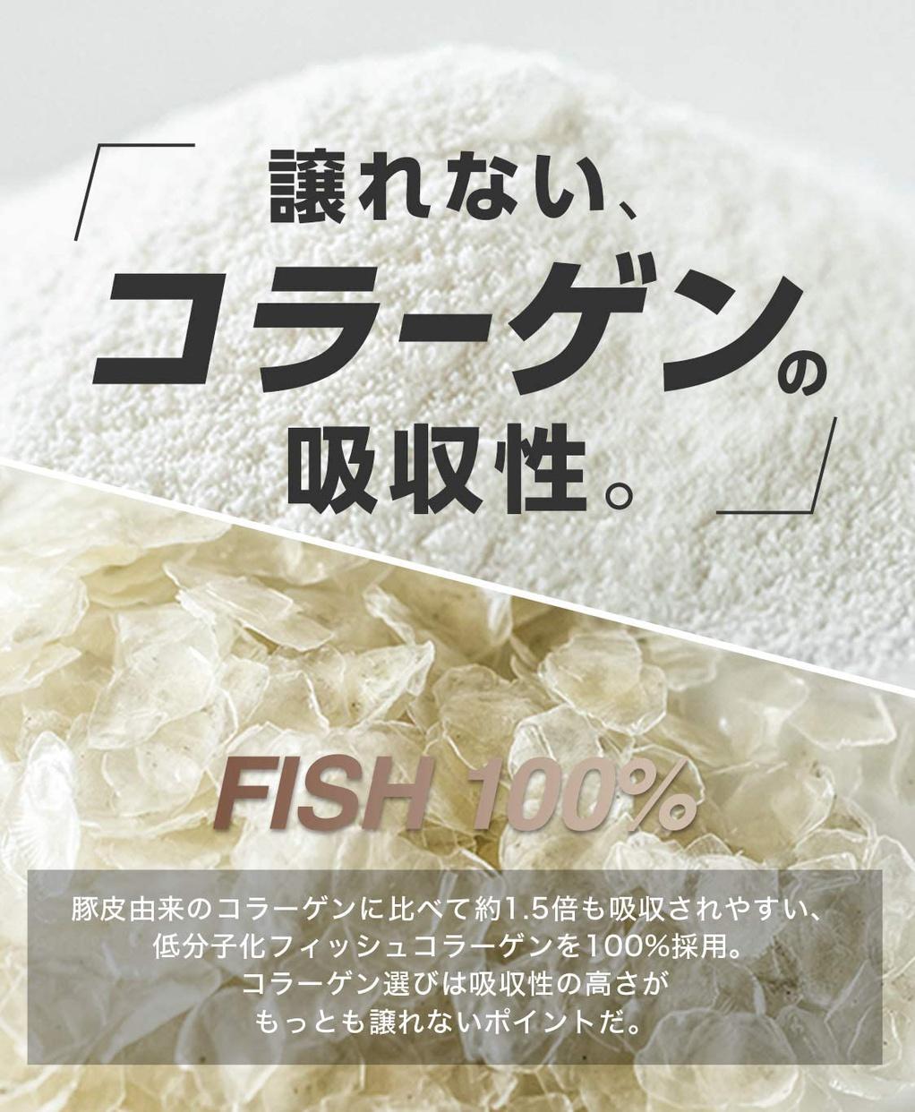 明治(meiji) アミノコラーゲン MENの商品画像6