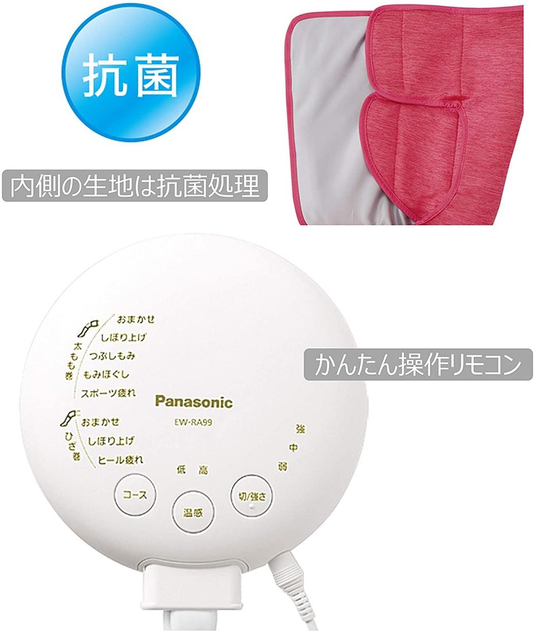 Panasonic(パナソニック) エアーマッサージャー レッグリフレ EW-RA99の商品画像6