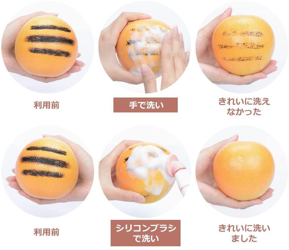 multifun(まるちふぁん)シリコン洗顔ブラシの商品画像5