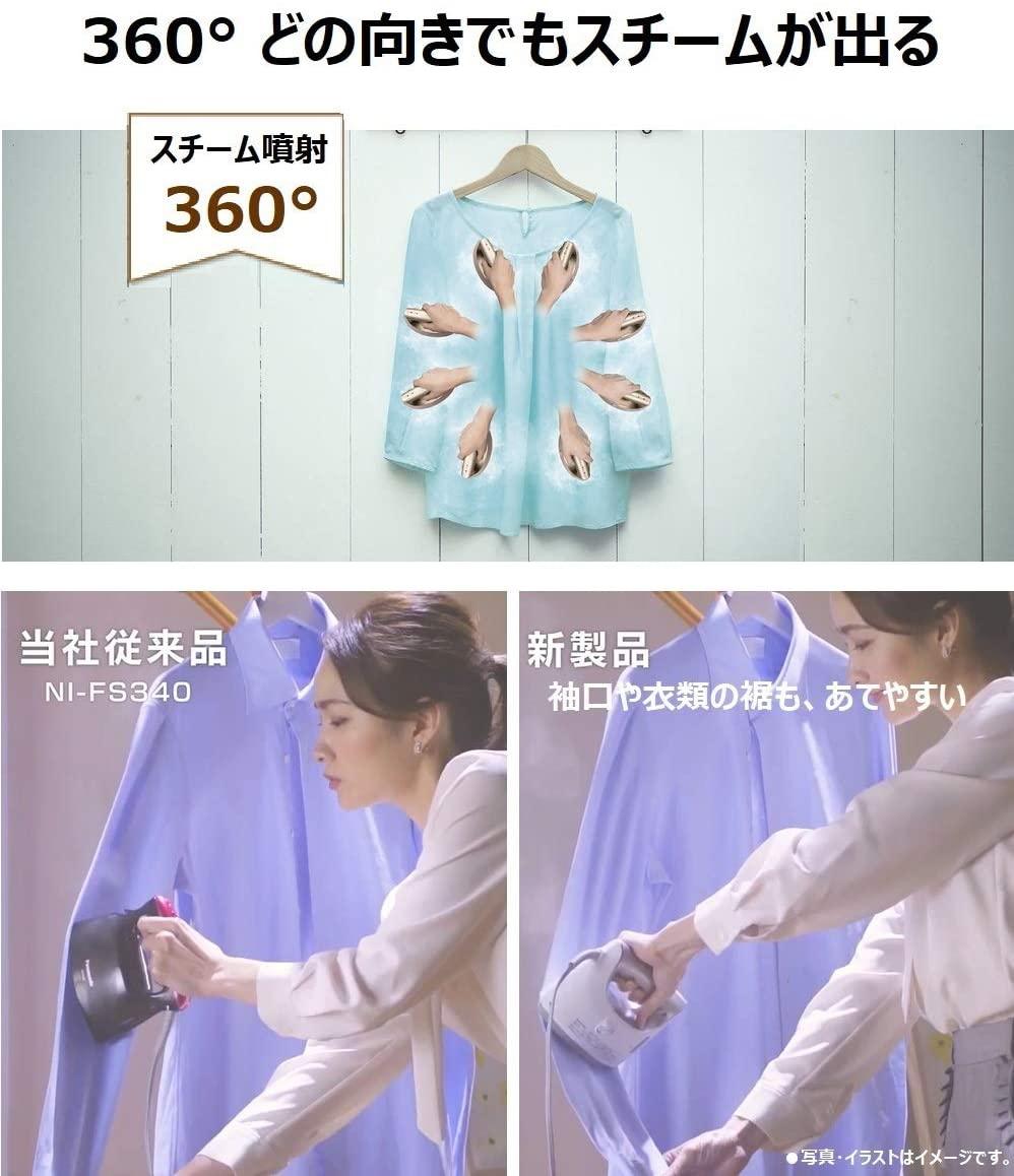 Panasonic(パナソニック) 衣類スチーマー NI-FS550の商品画像4