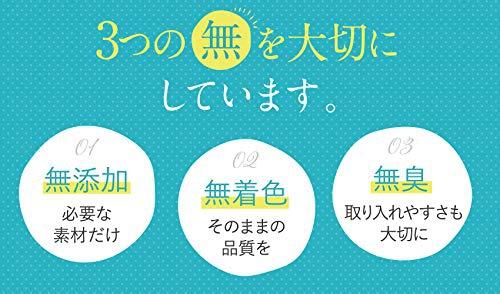 hugkumi+(ハグクミプラス) うるつやコラーゲンの商品画像3