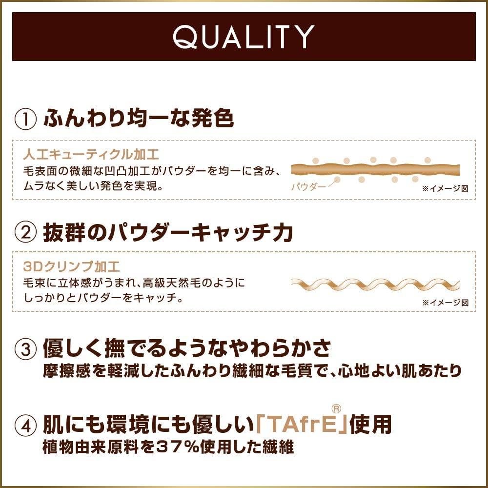 excel(エクセル) アイシャドウブラシ Mの商品画像5