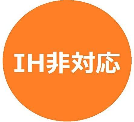 T-fal(ティファール)インジニオ・ネオ マホガニー・プレミア 10点セットの商品画像2