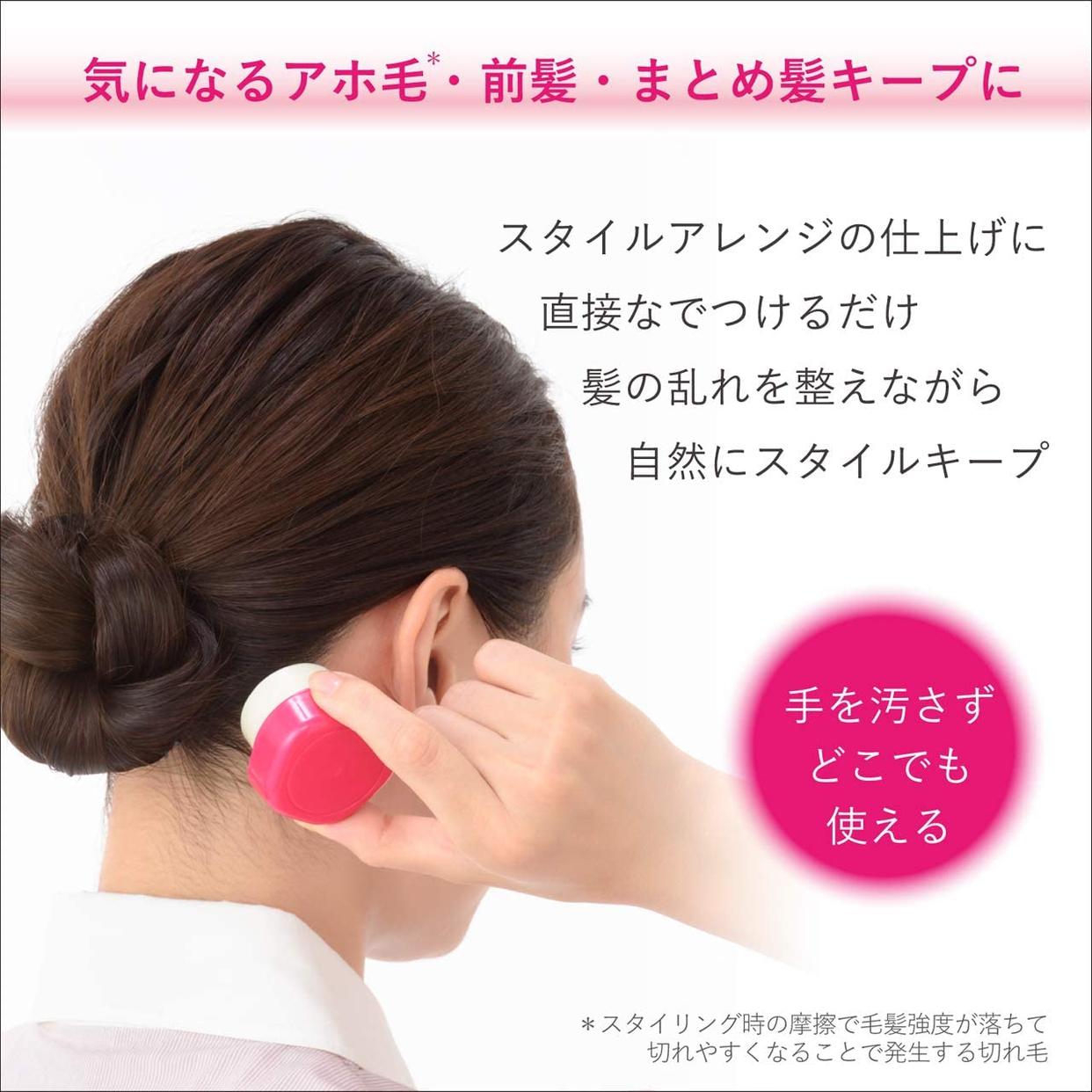 いち髪(ICHIKAMI) ヘアキープ和草スティック(スーパーハード)の商品画像4