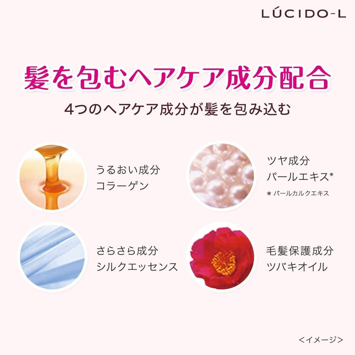 LUCIDO-L(ルシードエル)ミルクジャム髪色もどしの商品画像7