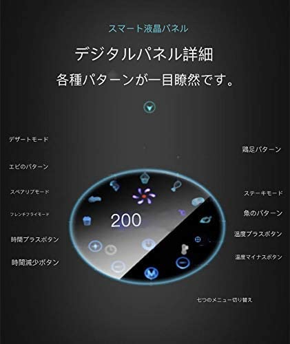 VPCOK(ブイピーコック) ノンフライヤー エアフライヤー 大容量 5.5L ブラックの商品画像3