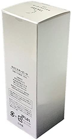 TAKAMI(タカミ) スキンピールの商品画像3