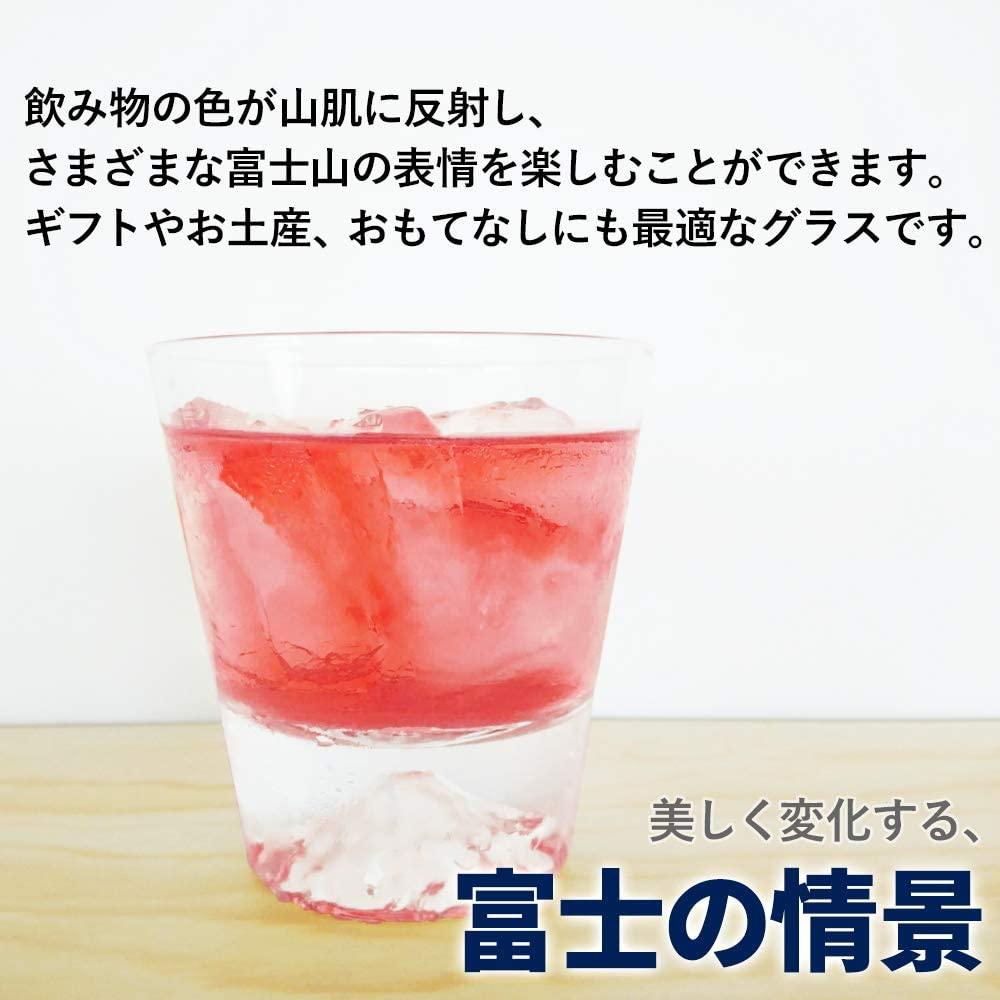 江戸硝子(エドガラス) 富士山グラス ロックグラス 270ml  TG15-015-Rの商品画像5