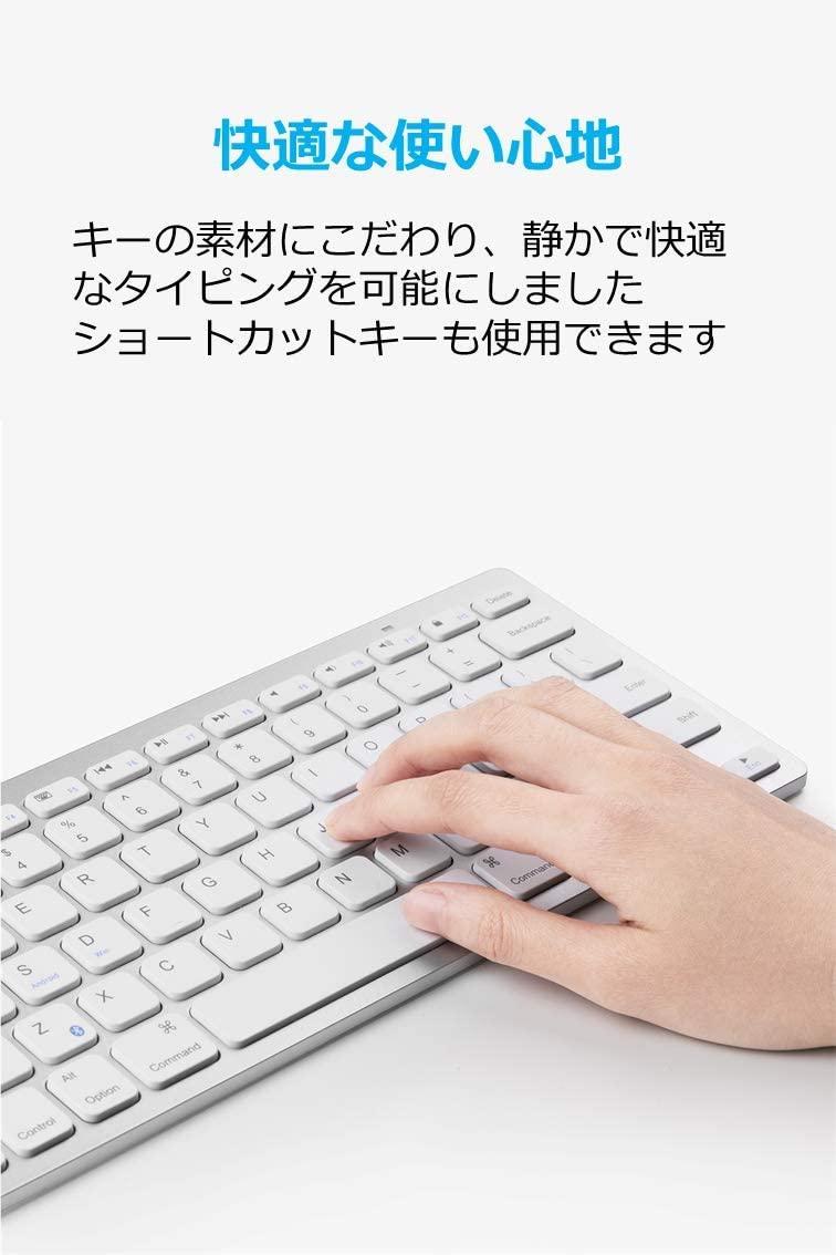 Anker(アンカー) ウルトラスリム Keyboardの商品画像6
