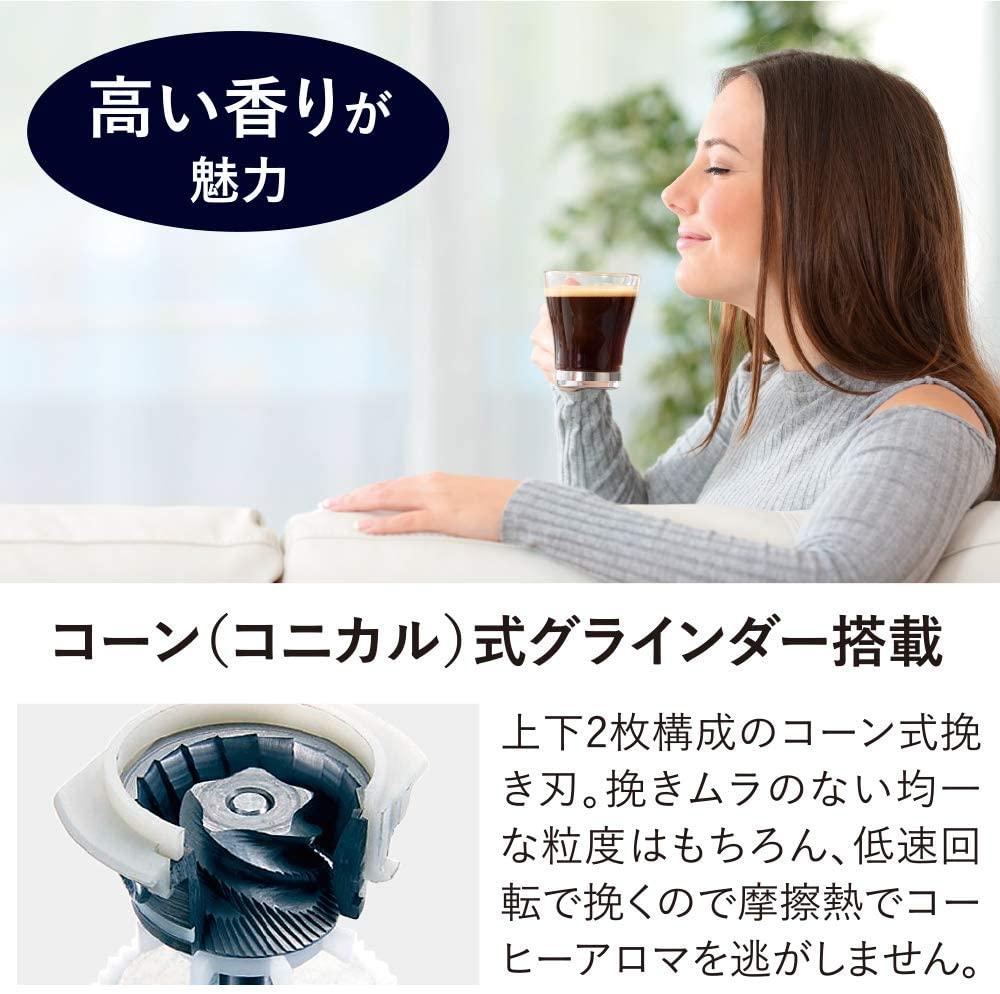De'Longhi(デロンギ) コーン式コーヒーグラインダー KG364Jの商品画像2