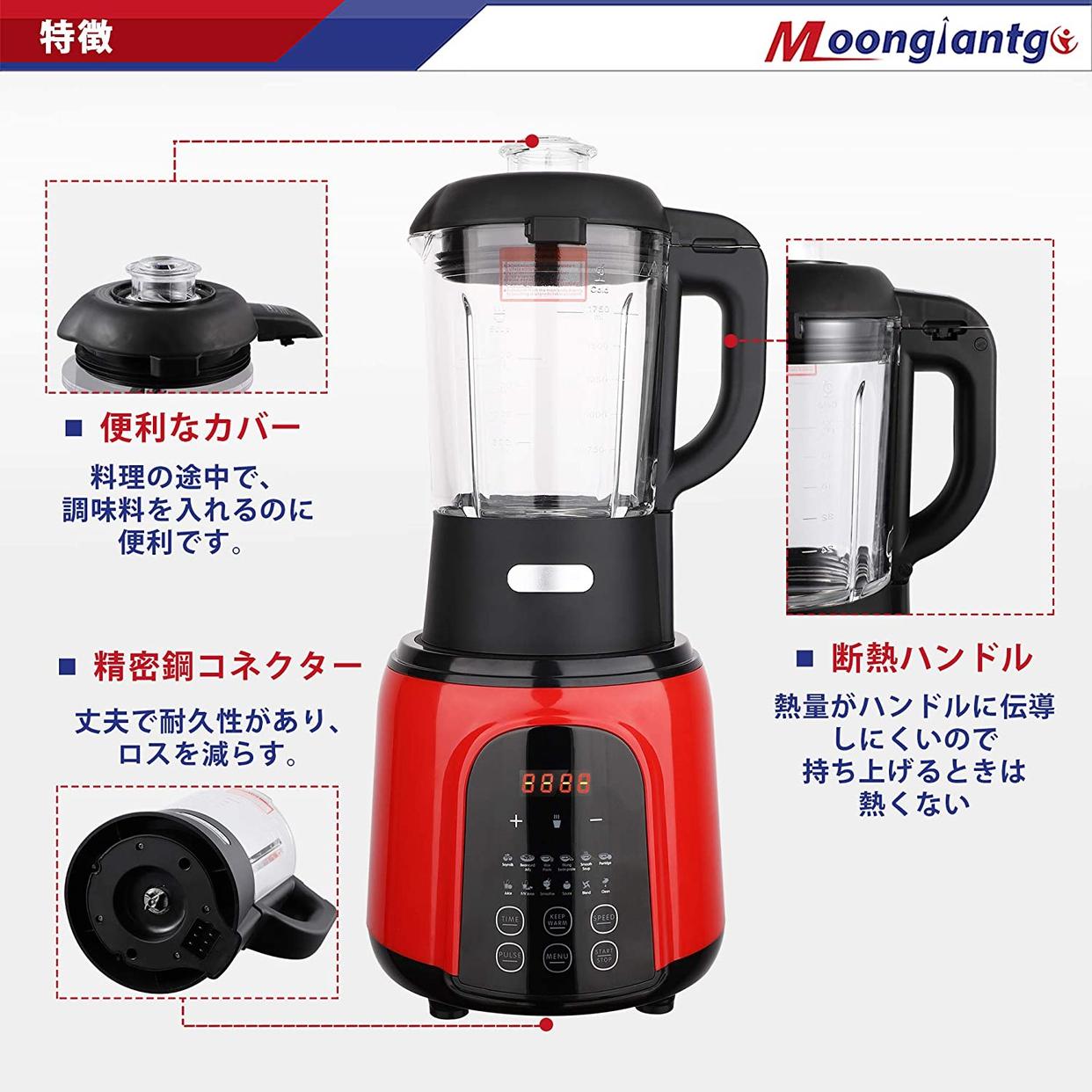 Moongiantgo(ムーンジャイアントゴー) 豆乳機 多機能調理器の商品画像6
