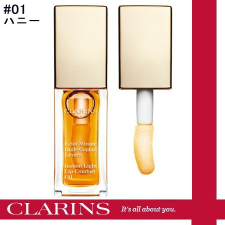 CLARINS(クラランス)コンフォート リップ オイルの商品画像6