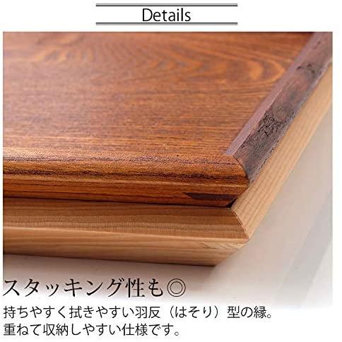 三好漆器(みよししっき)長角膳 羽反 MZ-09 40cmの商品画像8