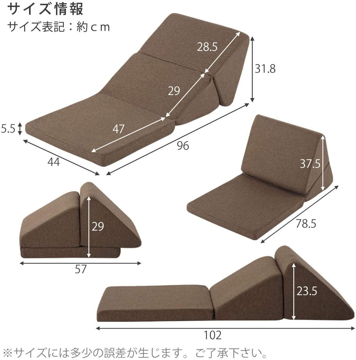 ぼん家具 ごろ寝クッションの商品画像6