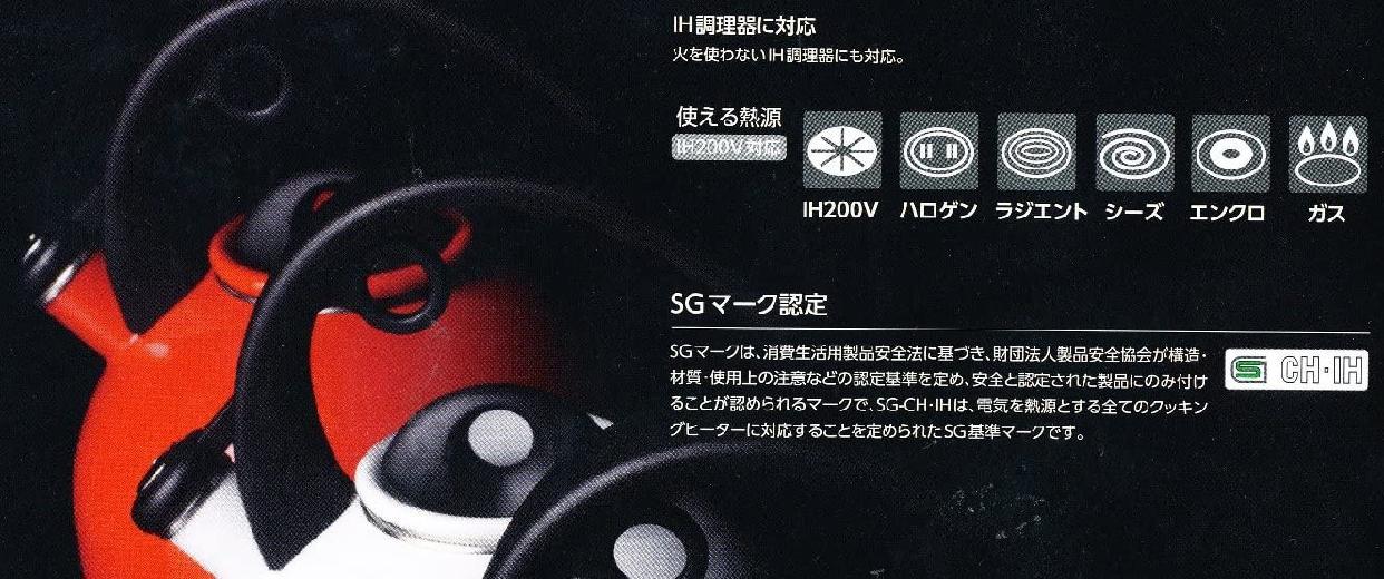 CB JAPAN(シービージャパン) Alaw フラットケトル FK-22の商品画像5