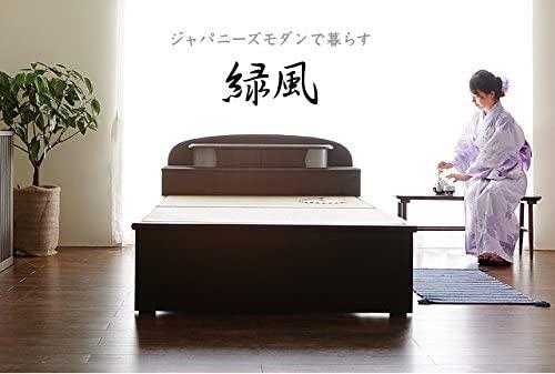 MODERN DECO(モダンデコ) 畳ベッド 緑風の商品画像6