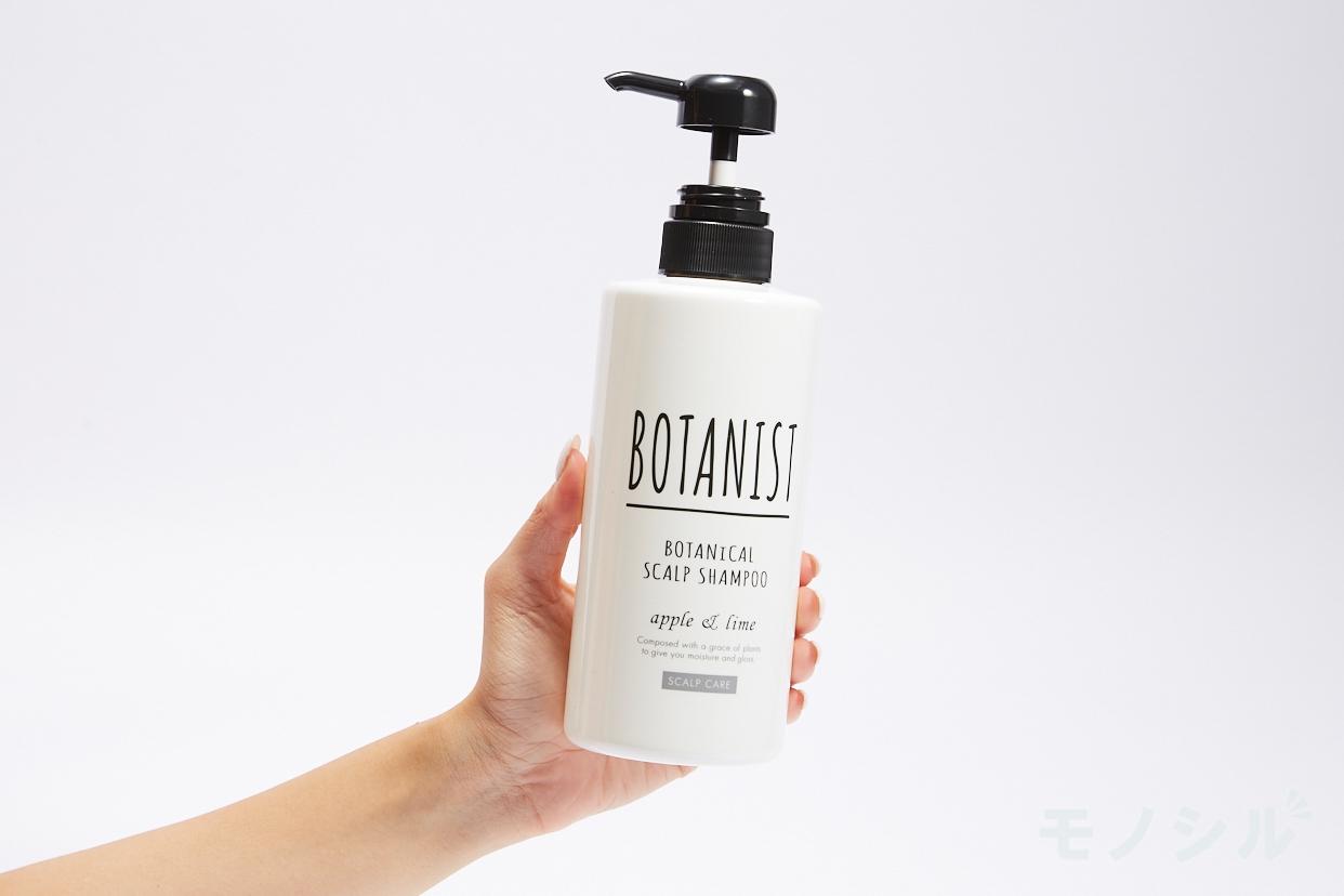 BOTANIST(ボタニスト) ボタニカルスカルプシャンプーの手持ちの商品画像