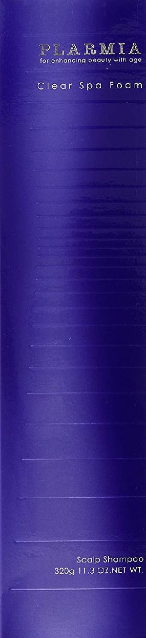 PLARMIA(プラーミア) クリアスパフォームの商品画像2