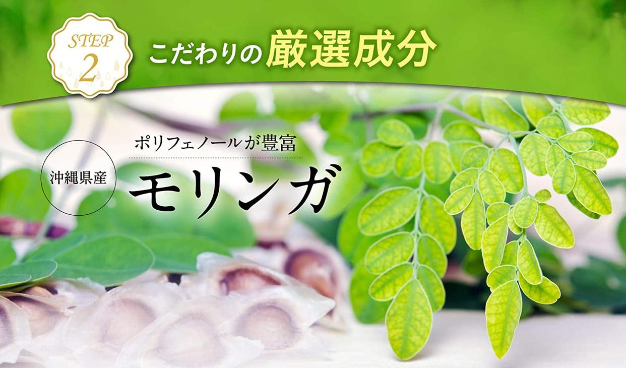 ファンファレ かほりのおめぐ実の商品画像5