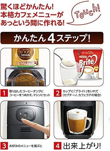 Nestle(ネスレ)ネスカフェ ゴールドブレンド バリスタ 50[Fifty] HPM9634の商品画像4
