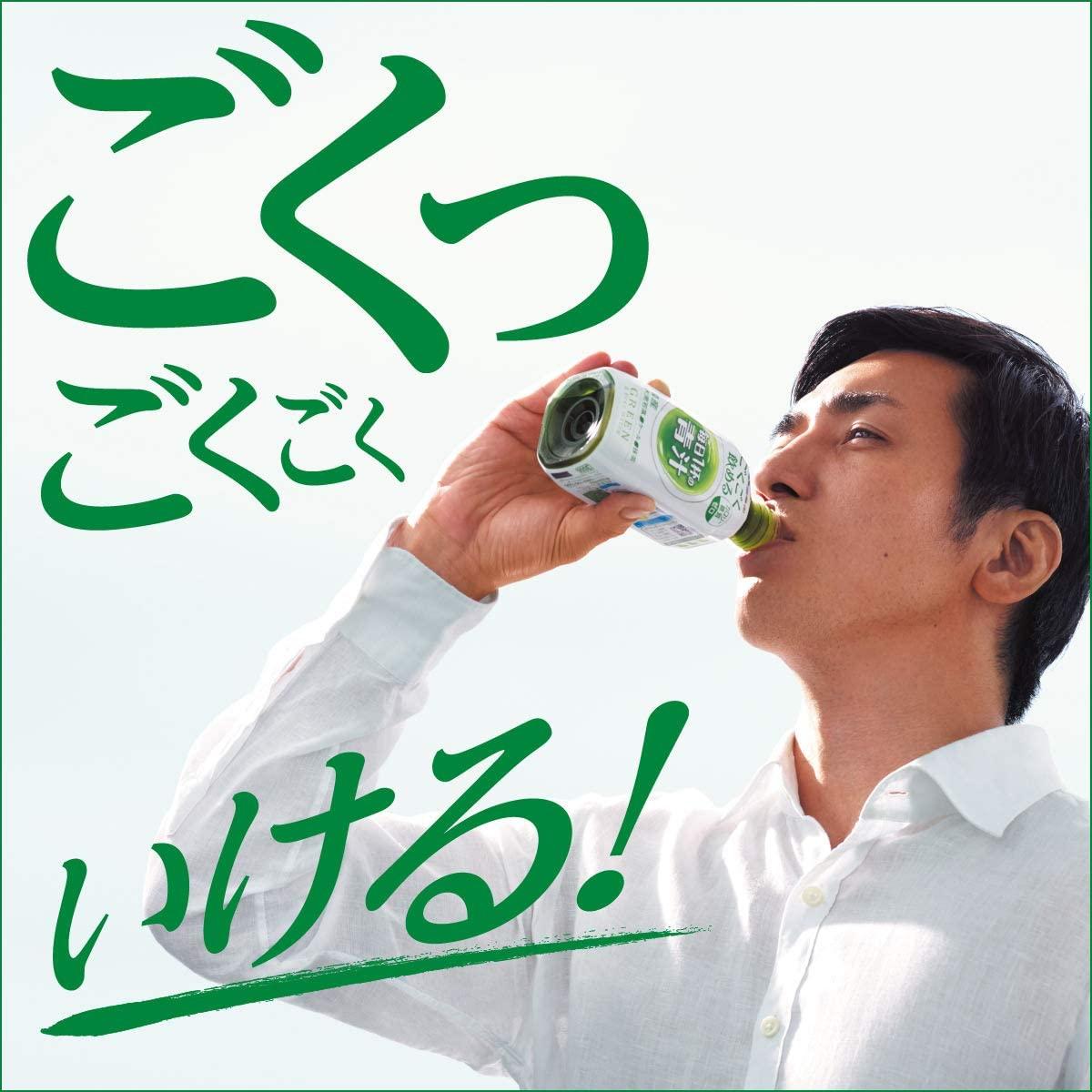 伊藤園(イトウエン) 毎日1杯の青汁 糖類不使用の商品画像9