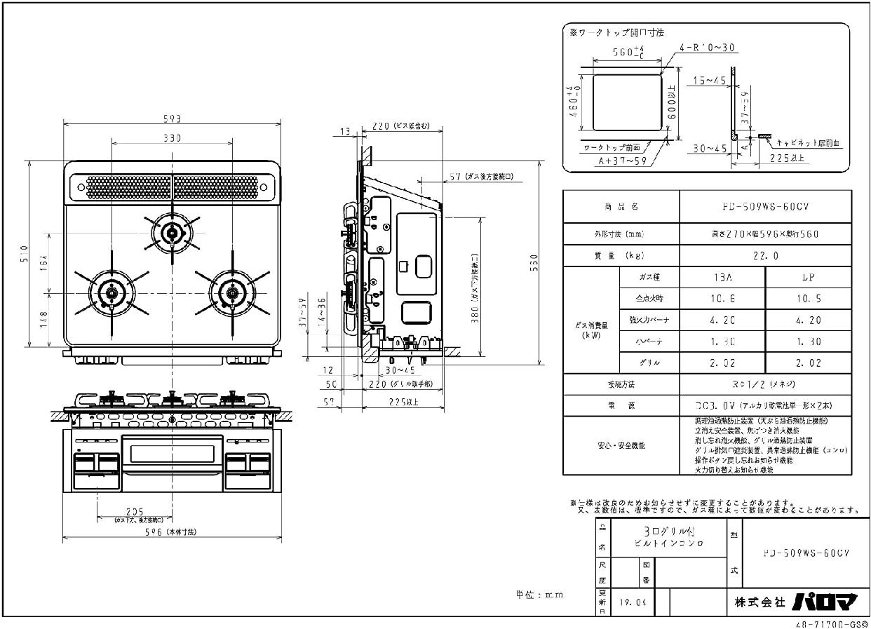 repla(リプラ) PD-509WS-60CV/12A13A ティアラシルバーの商品画像2