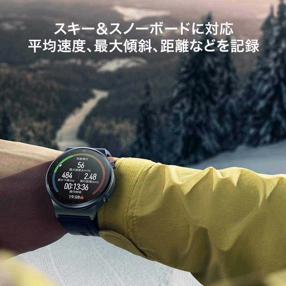 Huawei(ファーウェイ) HUAWEI WATCH GT 2 Pro VID-B19の商品画像4