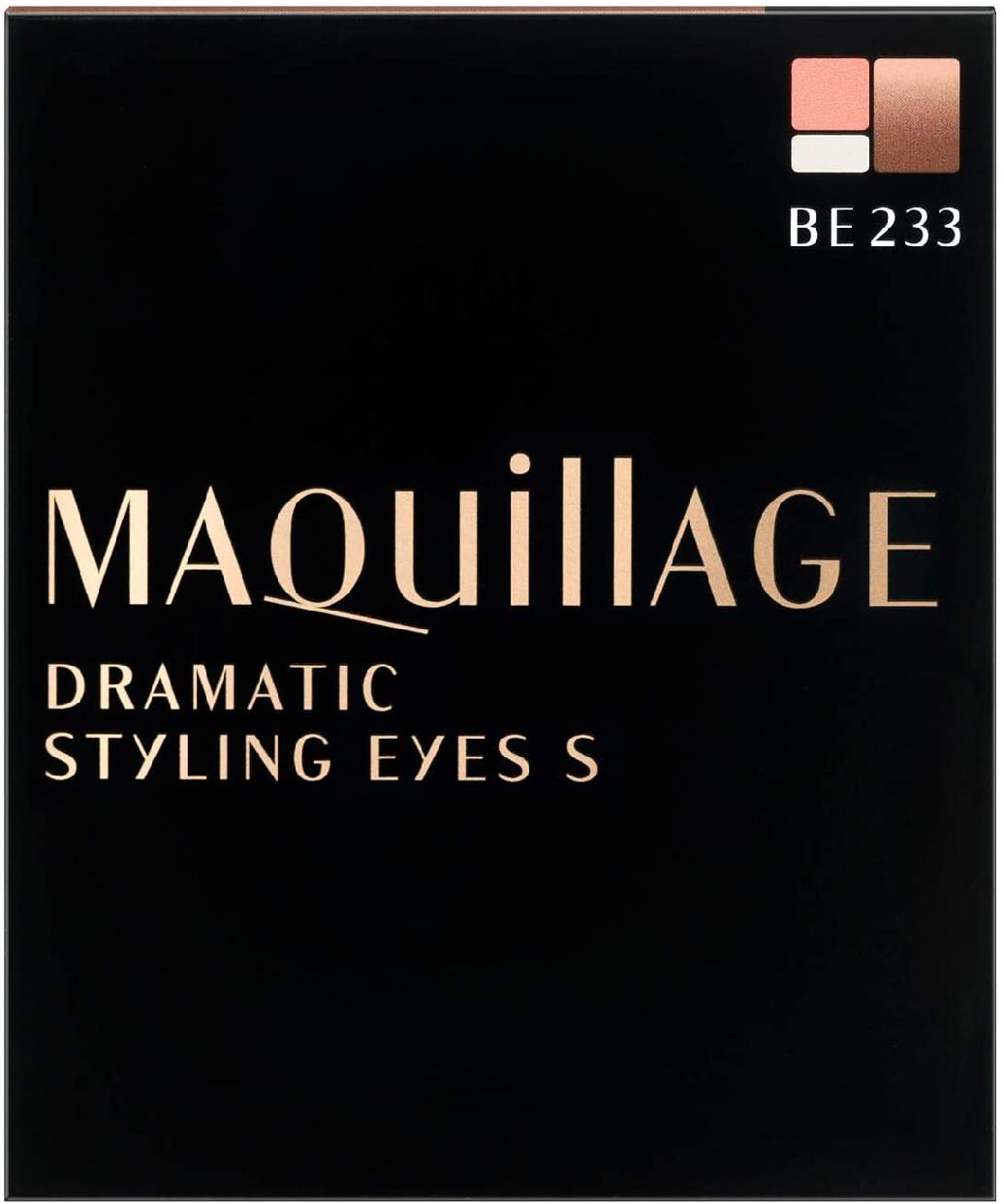 MAQuillAGE(マキアージュ)ドラマティックスタイリングアイズSの商品画像2