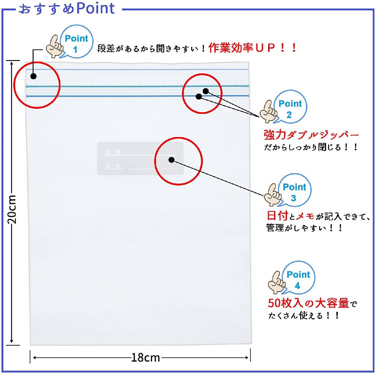 ハウスホールドジャパン フリーザーバッグ ダブルジッパー 冷凍保存用 M KZ15の商品画像4