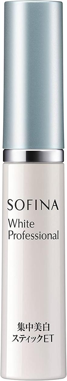 SOFINA White Professional(ソフィーナ ホワイトプロフェッショナル) 集中美白スティックET