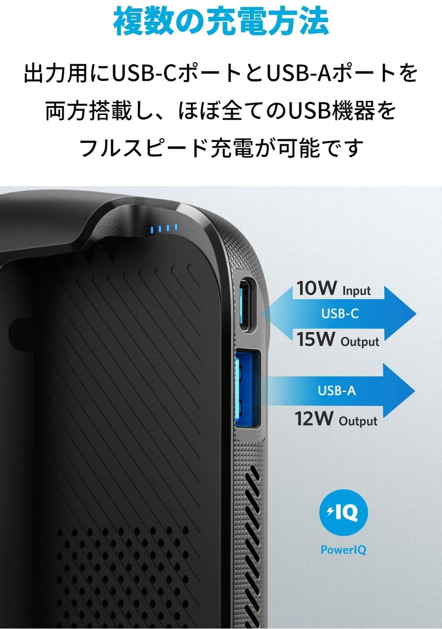 Anker(アンカー) PowerCore Play 6700 A1254011の商品画像8