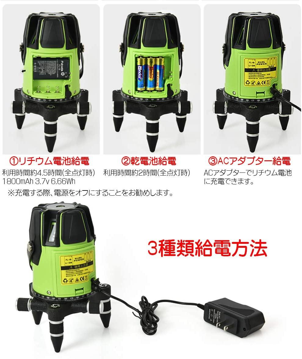 FUKUDA(フクダ) 5ライン グリーンレーザー墨出し器 EK-400GJの商品画像6