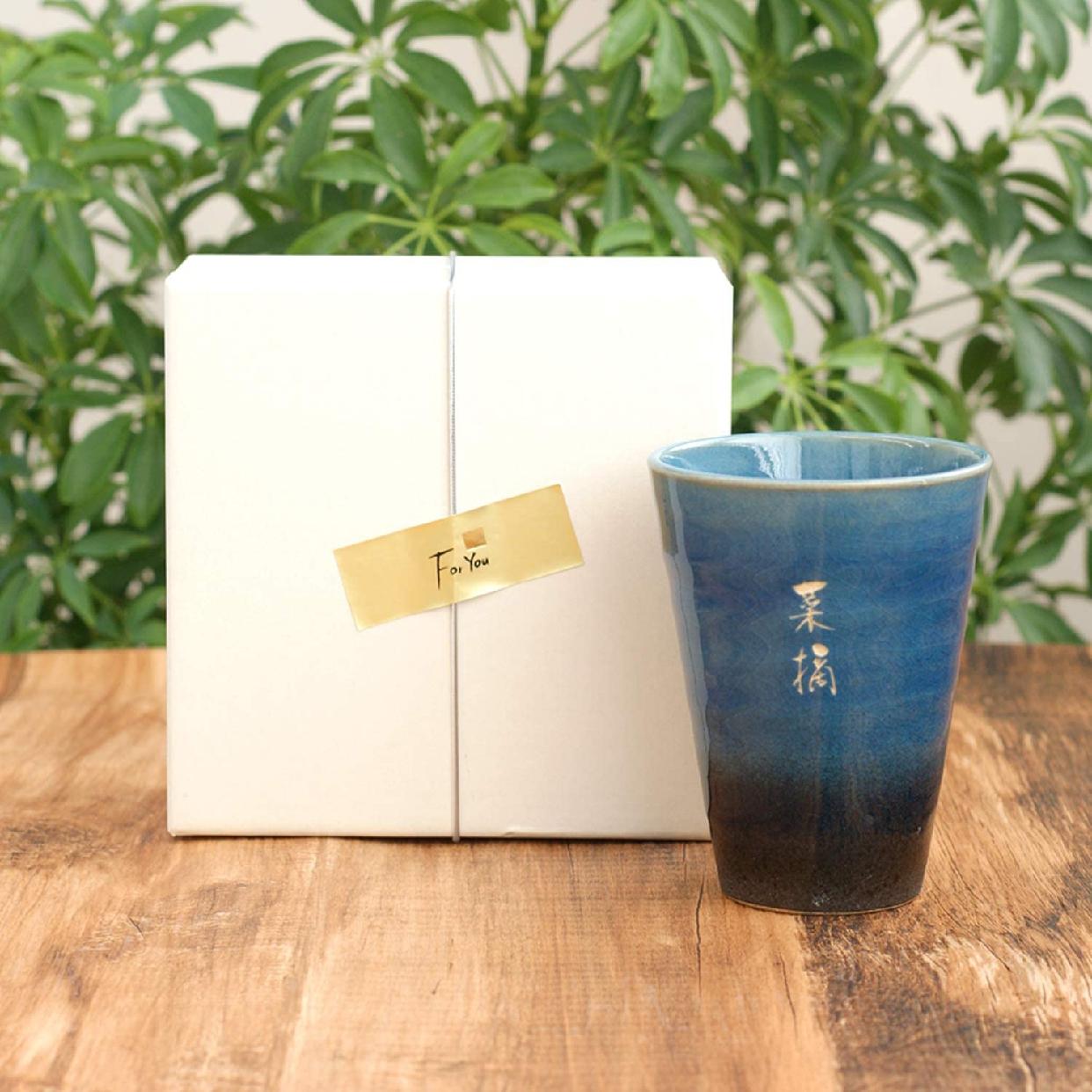 きざむ 名入れ 信楽焼 GemCup(ジェムカップ)  エメラルドグリーンの商品画像4