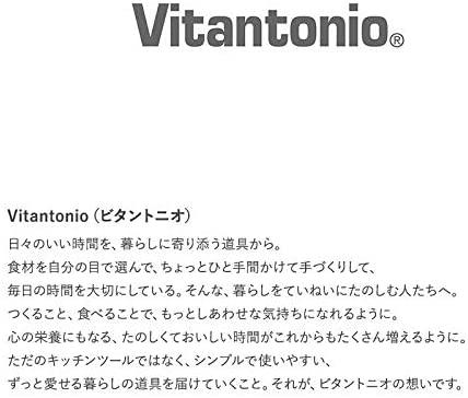 Vitantonio(ビタントニオ) コードレスマイボトルブレンダーVBL-1000の商品画像7