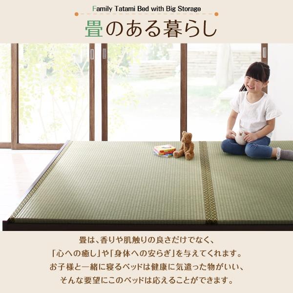 Kinoshita.net ファミリー畳ベッドの商品画像11