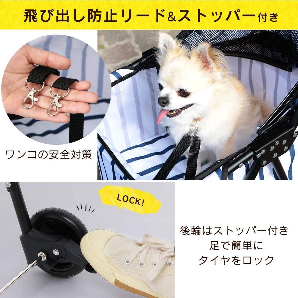 IRIS OHYAMA(アイリスオーヤマ) 折り畳みミニペットカートの商品画像4