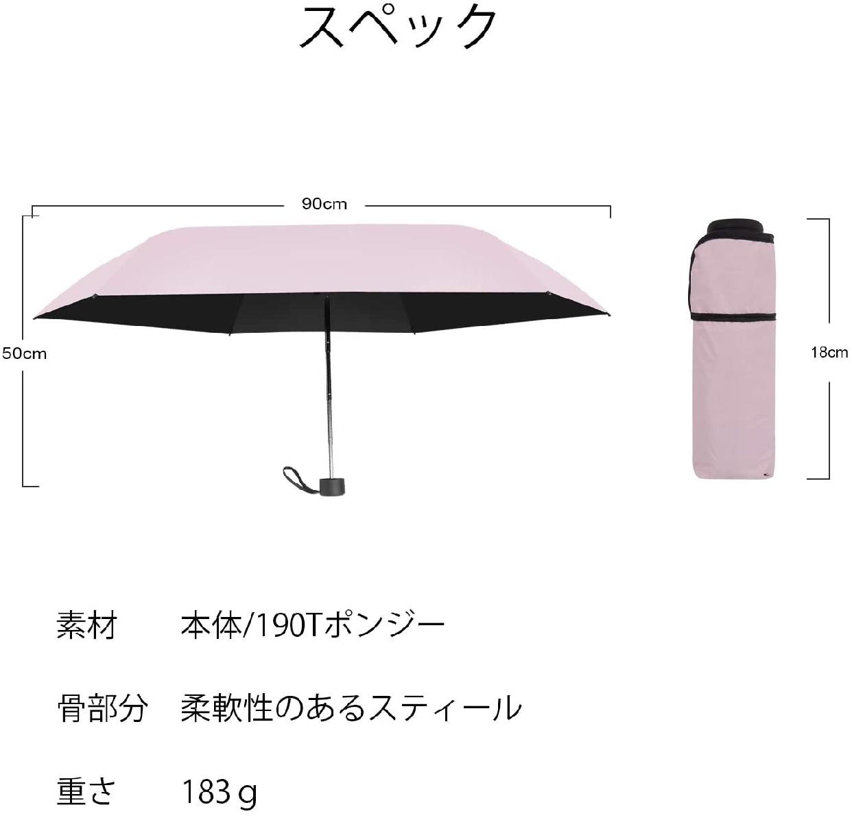 TOPLUS 折りたたみ傘 超軽量  6本骨の商品画像5